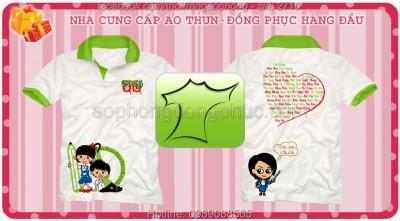 may-ao-dong-phuc-lop2710