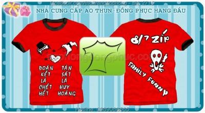 may-ao-dong-phuc-lop2715
