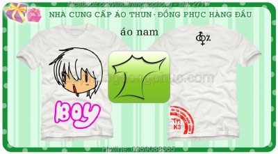 may-ao-dong-phuc-lop2717