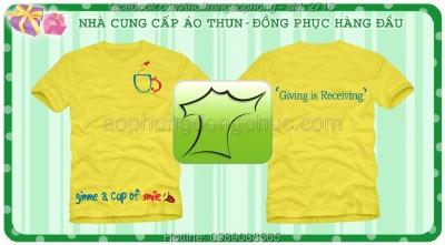 may-ao-dong-phuc-lop2718