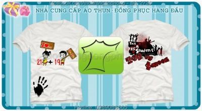 may-ao-dong-phuc-lop2720