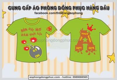may ao lop ao nhom dong phuc004